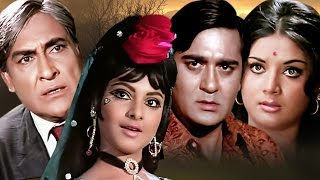 Video Zameen Aasmaan | Full Movie | Rekha | Sunil Dutt | Ashok Kumar | Yogeeta Bali | Hindi Movie MP3, 3GP, MP4, WEBM, AVI, FLV Februari 2019