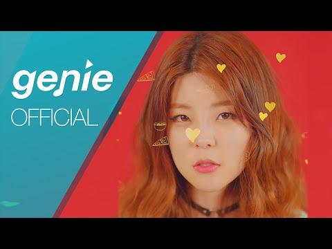 혜이니 HEYNE - 오빠 맘마 Mamma (feat. 철구) Official M/V