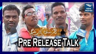 Video Agnyaathavaasi Movie Pre Release Talk | Pawan Kalyan, Trivikram Srinivas | New Waves MP3, 3GP, MP4, WEBM, AVI, FLV April 2018