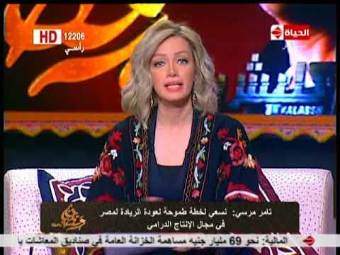 العرب اليوم - تامر مرسي يكشف سر تأجيل عرض مسلسلي ليسرا وهنيدي