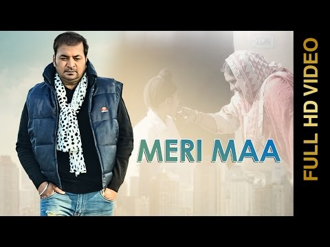 New Punjabi Songs 2016 || MERI MAA || GUDDU GILL || Punjabi Sad Songs 2016