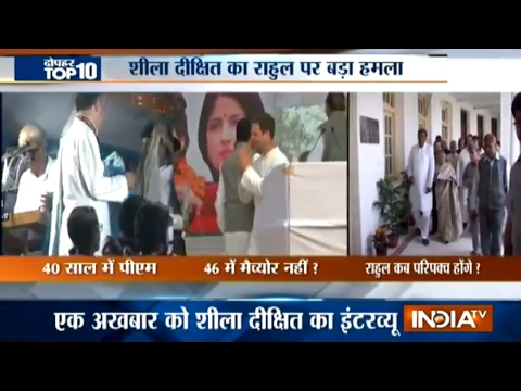 10 News in 10 Minutes | 24th February, 2017 - India TV