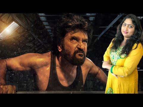 ஒரு குட்டி கதை | Darbar Super Star ⭐️ Rajinikath | Rj Menaka | Sooriyan Fm