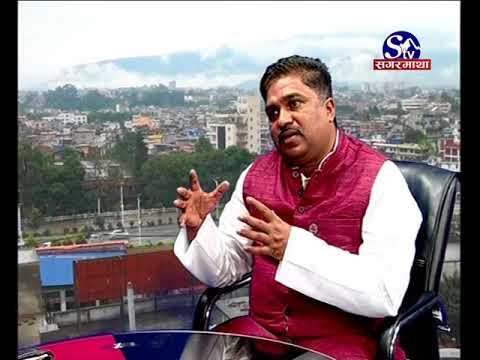 (राष्ट्रिय जनता पार्टी नेपाल यथास्थितिमा बाँच्न सक्दैन, देशमा वैश्य युग शुरु...44 min)