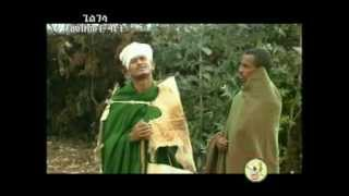Zemari Fekadu Amare ዘማሪ ፈቃዱ አማረ: Semeshen Beeteru  ስምሽን ቢጠሩ