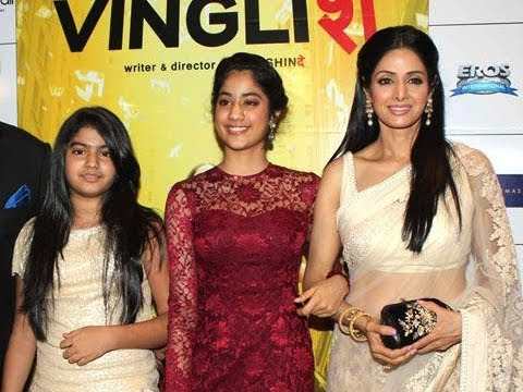 Video English Vinglish - Official Premiere | Sridevi & Gauri Shinde download in MP3, 3GP, MP4, WEBM, AVI, FLV January 2017