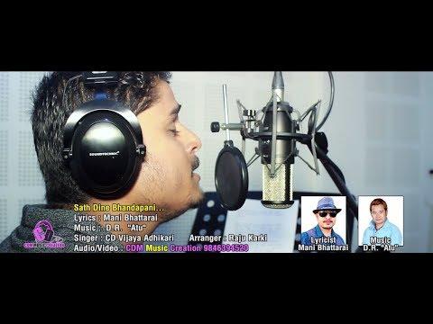 (Satha Dine Bhanda Pani by CD Vijaya Adhikari/Mani ... 4 minutes, 24 seconds.)