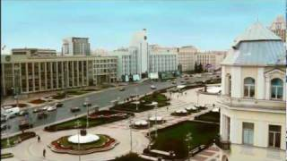 Minsk Belarus  City pictures : Minsk City Travel Guide