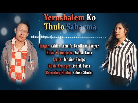 (New Nepali Christmas Song 2018/2075 - Yerushlem Ko Thulo Saharama | Ashish Lama & Bandhana Pariyar - Duration: 4 minutes, 55 seconds.)
