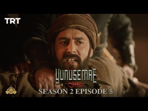 YUNUS EMRE - RAH-E-ISHQ | SEASON 2 | EPISODE 5 (URDU DUBBING BY PTV)