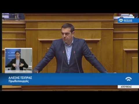 Α.Τσίπρας (Πρωθυπουργός)(Αναθεώρηση Συντάγματος)(13/02/2019)
