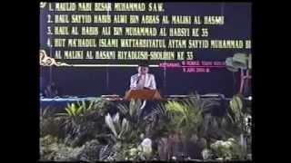 Tartilul Qur'an Syamsul Huda