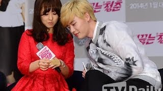 Lee Jong Suk & Park Bo Young: They Look Good Together?
