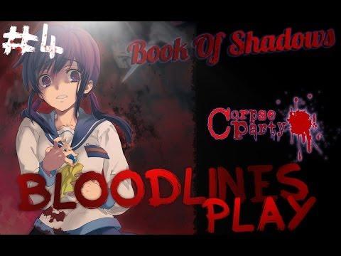 Corpse Party:Book of Shadows (Тендзин # 4)
