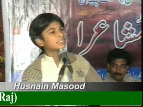 Poems by Youngest Punjabi Poet Husnain Masood.mpg
