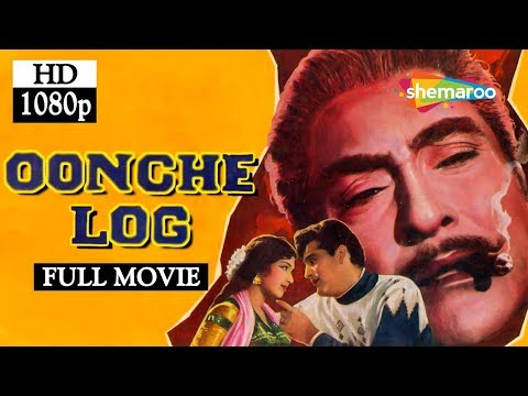 Oonche Log (1965) (HD) Raaj Kumar | Ashok Kumar | Feroze Khan - Super Hit Hindi Movie