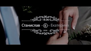 Wedding day Станислав & Екатерина 18.06.2016