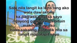 Langit lyrics - Ron Henley