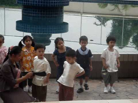 National Thai Language Day 2009 @ Lertlah Kaset Nawamin