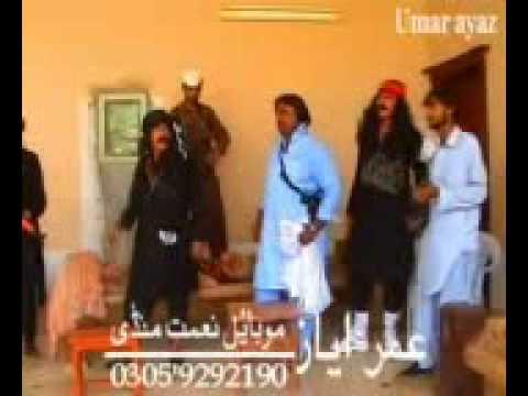 bannu pashto drama da wronro judai mp4 part 3 by dil qiaz sahil bannu