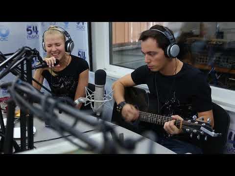 Родион Газманов - Парами (эфир Радио 54)