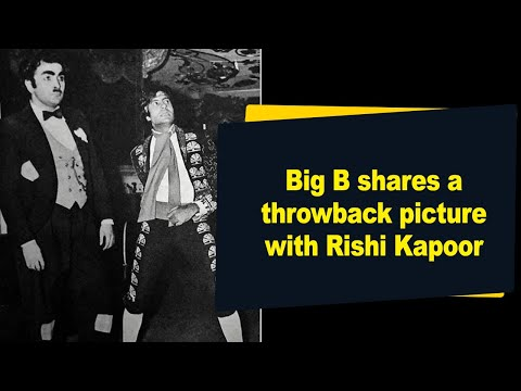 Big B shares a throwback picture with Rishi Kapoor