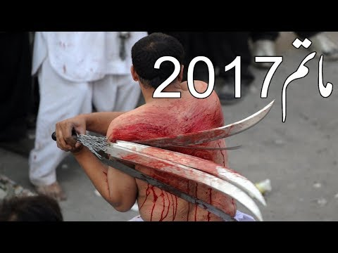 Video 10 Muharram Zanjeer Zani in Faisalabad 2017 01 October 2017 download in MP3, 3GP, MP4, WEBM, AVI, FLV January 2017