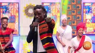 ዮ መስቀል አዮ የጋሞ ሙዚቃ በእሁድን በኢቢኤስ/Sunday With EBS Yo Meskel Ayo Live Performance