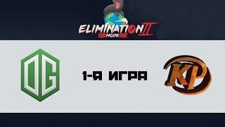 OG vs Kaipi #1 (bo3)   Elimination Mode 2.0, 04.11.16