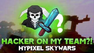 MY SWORD NEVER UPGRADES + HACKER ON MY TEAM?! ( Hypixel MEGA Skywars )