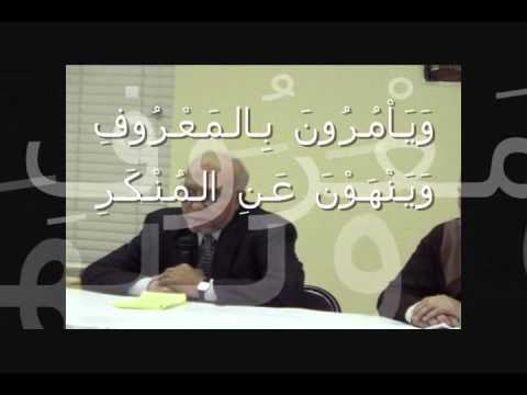 The Legacy of Dr. Ahmed Elkadi Part 4_0001.wmv