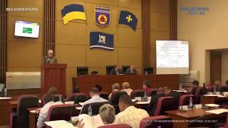 23 сесія Горішньоплавнівської міської ради. 23.05.2017