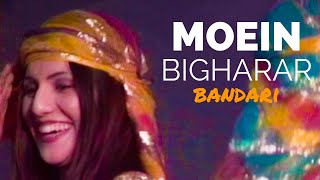 Bigharar Music Video Moien