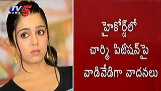 Tollywood Drugs Case: HC to Hear Charmy's Petition... 'TV5 News' is 'Telugu Live news' which gives 24 Hours 'Live News' covering 'politics news', 'sports ...