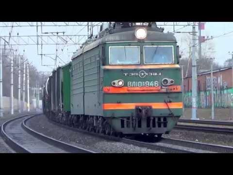 ВЛ10у-946 с грузовым поездом (видео)