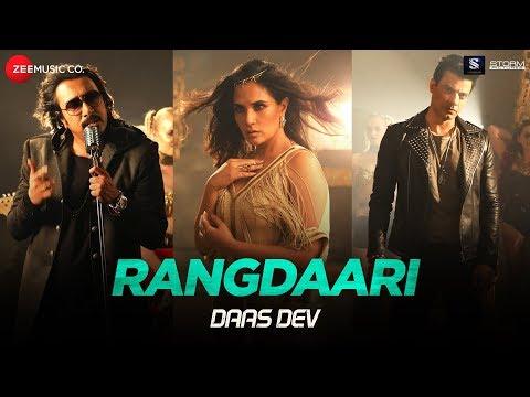 Rangdaari | Daas Dev