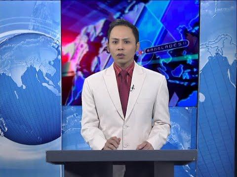 09 PM News || রাত ৯টার সংবাদ || 25 October 2020 || ETV News