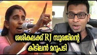 Video Mohanlal's Randamoozham Mahabharatha title issue Reply to Sasikala By RJ Sooraj 2017 MP3, 3GP, MP4, WEBM, AVI, FLV Maret 2019