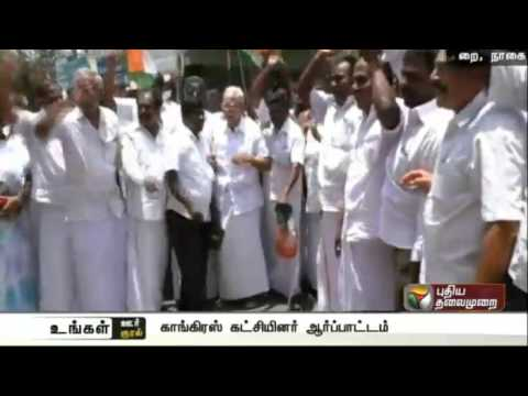 Cadres-request-to-allot-Myladuthurai-constituency-to-Congress