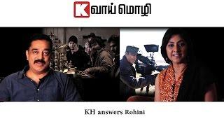 Video KH answers Rohini (actor) MP3, 3GP, MP4, WEBM, AVI, FLV Juni 2018