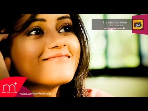 chatra - Hasanganavee - Chatra Serasinghe Download Now: http://www.music.lk/download-video-hasanganavee-chatra-serasinghe meena nube nethu dihaama Heena dakina hitha kiyaavi aadare kiyaa Aadare suwanda...
