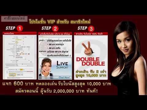 แทงหวย เล่นหวย ออนไลน์ฟรี www.V777VIP.com