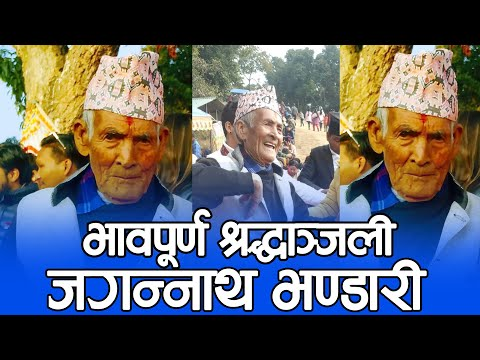 (BashantaPur Indra jatra - Duration: 19 minutes.)