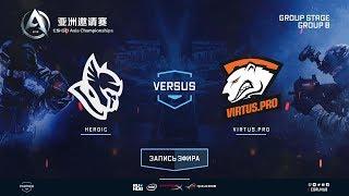 Heroic vs Virtus.pro - CS:GO Asia Championship - map2 - de_cache [Destroyer, Anishared]