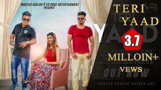 Video Raju Punjabi - Teri Yaad (Full Song)| Mahesh Gurjar Sonika Singh | Haryanvi  Song 2018 | VR BROS ENT MP3, 3GP, MP4, WEBM, AVI, FLV Juni 2018