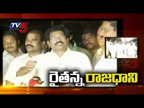 CBN Meeting on Land Pooling Stage-managed : TV5 News