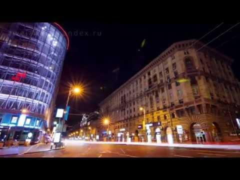 Москва в движении.