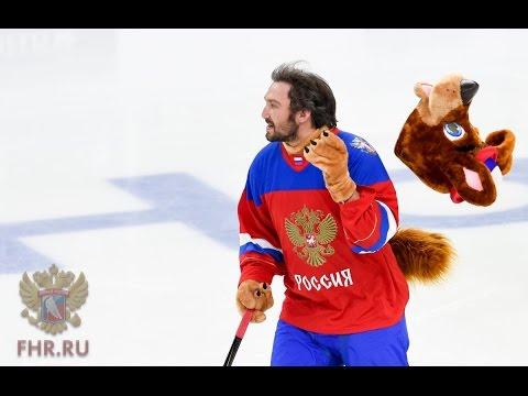 Ovechkin, Malkin & Kuznetsov Prank. Mascots Made in Russia (видео)