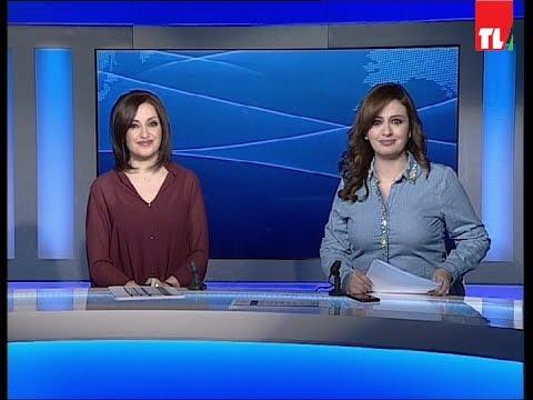 news 21-04-2017