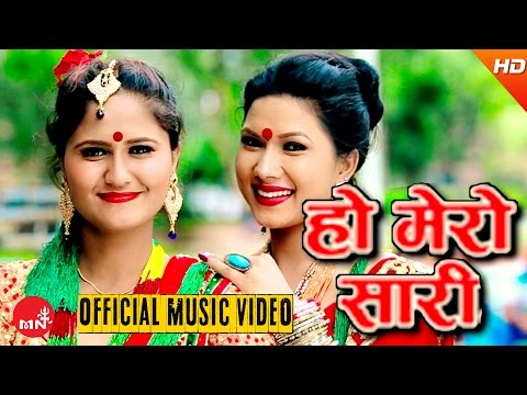 Ho Mero Sari